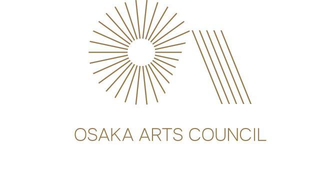 大阪市芸術活動振興事業助成金 公募が始まりました[2018/2/5〜2/26]