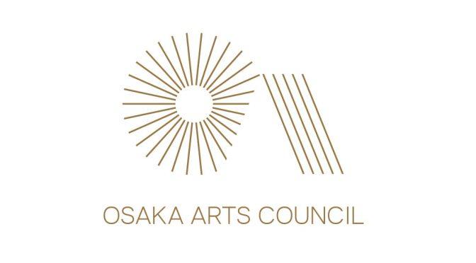 大阪市芸術活動振興事業助成金 平成29年度下期(7/31締め切りました)