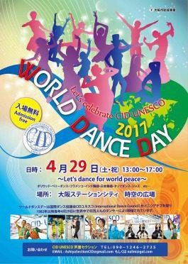WORLD DANCE DAY 2017