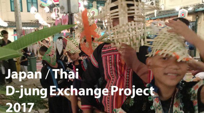 アーティストやアートマネージャーが見た、タイのコミュニティアートの現場とは? 報告会レポート