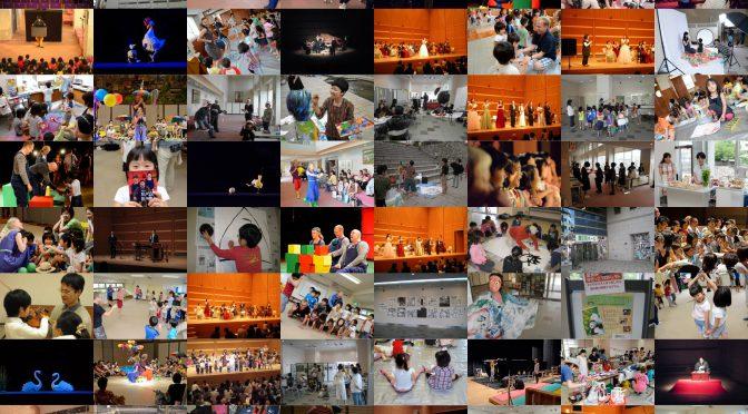 「闘うホール」の365日/第13回あつかん談話室 ゲストは神戸・灘区民ホールの衣川絵里子さん[2018/2/27]